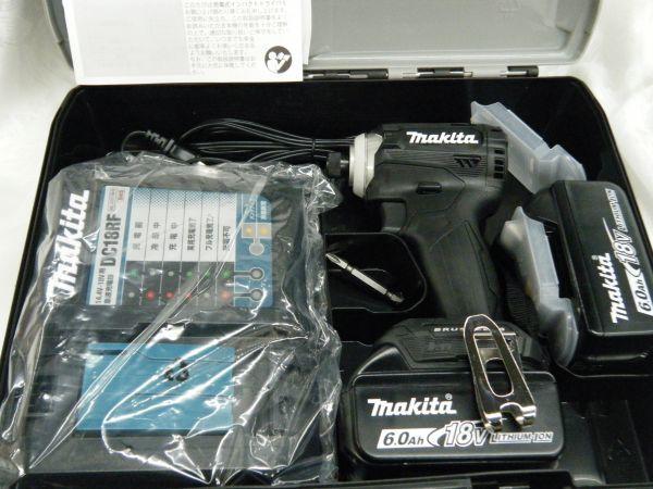 *【未使用品】*マキタ 充電式インパクトドライバ TD171DRGX(B)ブラック 6.0Ah/18V 製造番号225144_画像2