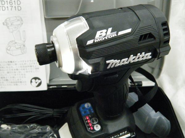 *【未使用品】*マキタ 充電式インパクトドライバ TD171DRGX(B)ブラック 6.0Ah/18V 製造番号225144_画像3