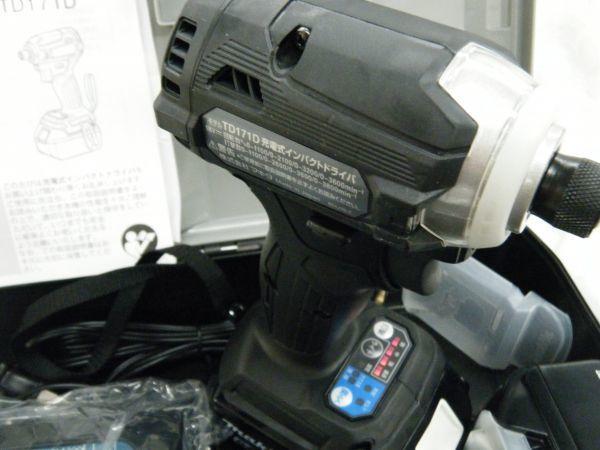 *【未使用品】*マキタ 充電式インパクトドライバ TD171DRGX(B)ブラック 6.0Ah/18V 製造番号225144_画像4