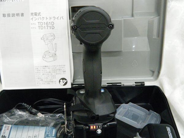 *【未使用品】*マキタ 充電式インパクトドライバ TD171DRGX(B)ブラック 6.0Ah/18V 製造番号225144_画像6