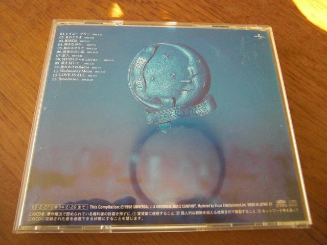 徳永英明/シングルコレクション 1986-1991_画像4