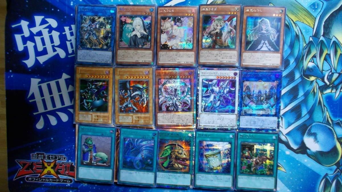 遊戯王 引退まとめ売り SR以上1000枚+サプライスリーブ等々、コレクション大量出品中_画像2