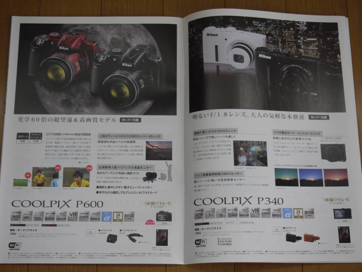【カメラ・カタログ】 ニコン Nikon COOLPIX S9700, S6900, S3600, AW120, S32, L30, A, P7800, P600, P330_画像3