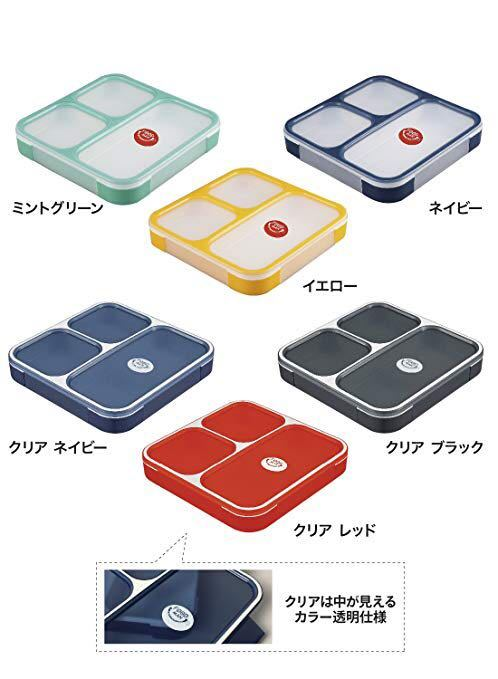 シービージャパン 弁当箱 ネイビー 薄型 フードマン 800ml DSK_画像7