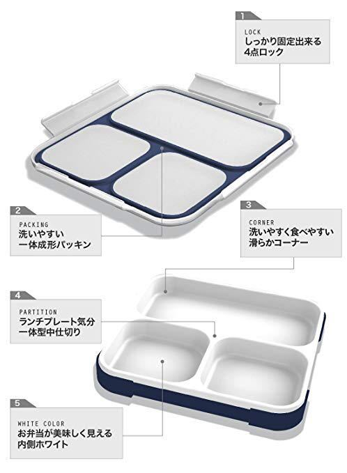 シービージャパン 弁当箱 ネイビー 薄型 フードマン 800ml DSK_画像5