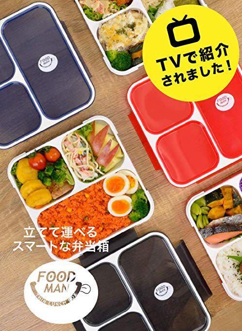 シービージャパン 弁当箱 ネイビー 薄型 フードマン 800ml DSK_画像3