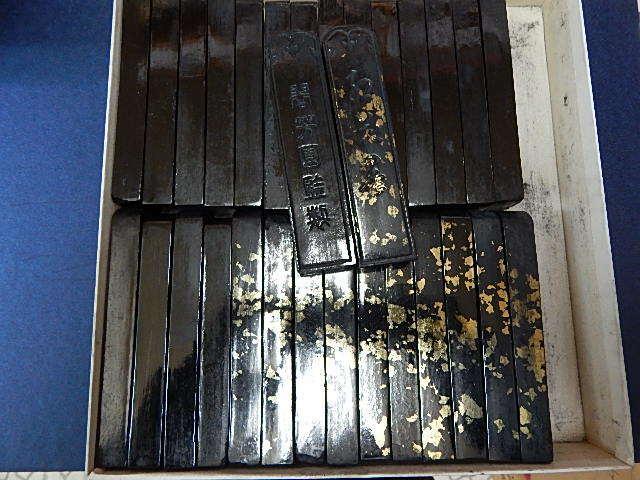 ●翠芳園監製・未使用古墨 「紅花墨・三ツ星・中型」 30本・約1870g ●