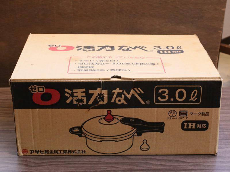 アサヒ軽金属 ゼロ活力鍋 3.0リットル 未使用品_画像3