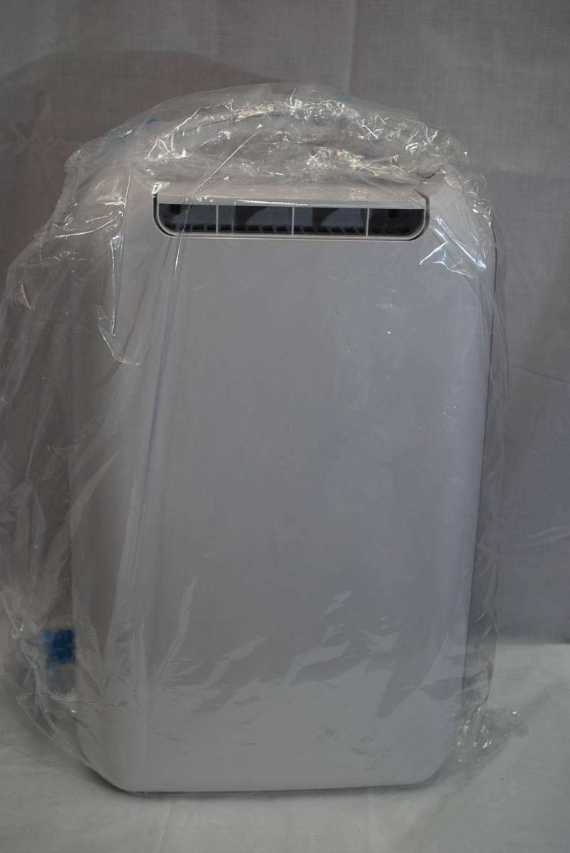 未使用品 アイリスオーヤマ 衣類乾燥除湿器 KIJD-H20 2018年製  IRIS OHYAMA 2L _画像4