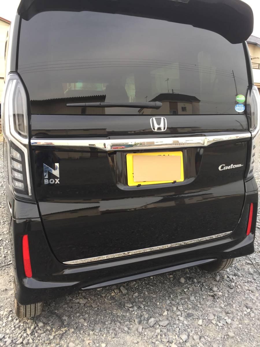 激安 超低走行 人気のクロ系 現行 N-BOX カスタム G・L 4WD HONDASENSING 車検タップリ 全て込み込み価格_画像6