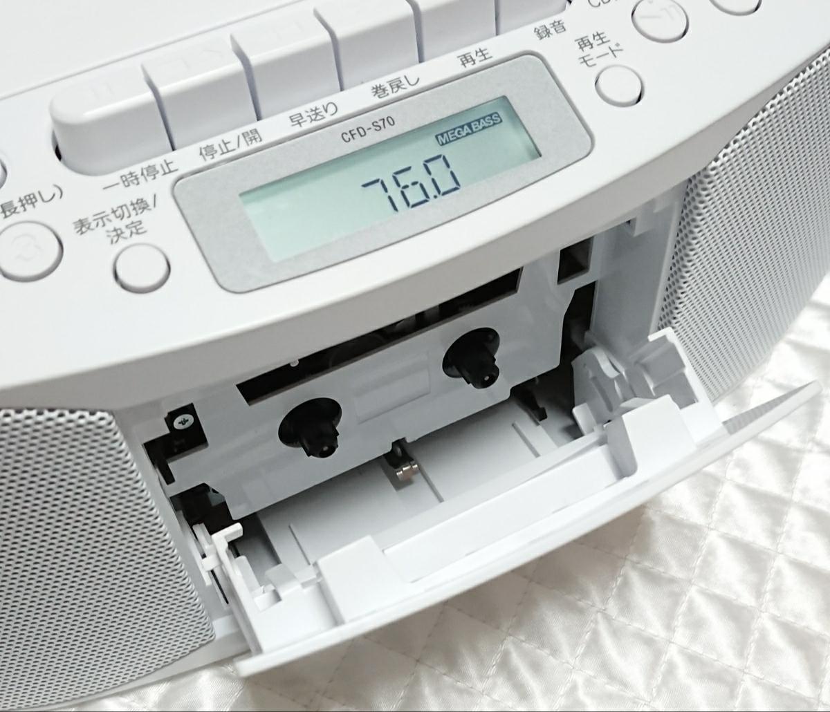 《SONY/ソニー》CFD-S70 18年製 CD/FM/AM/カセット CDラジカセ レコーダー_画像5