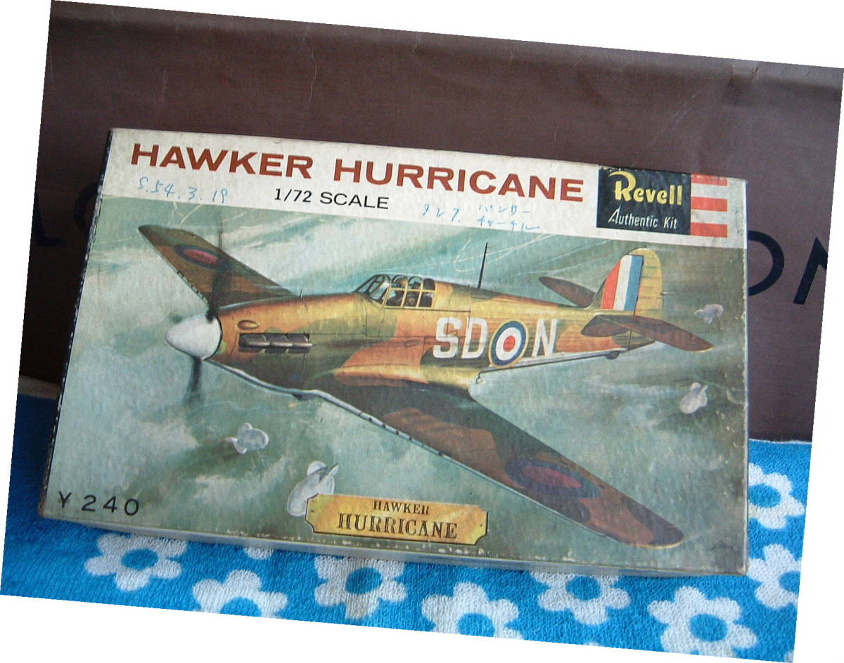 * Showa Retro plastic model Revell maru sun cooperation goods HAWKERHURRICANE tank etc. remainder .1970 period