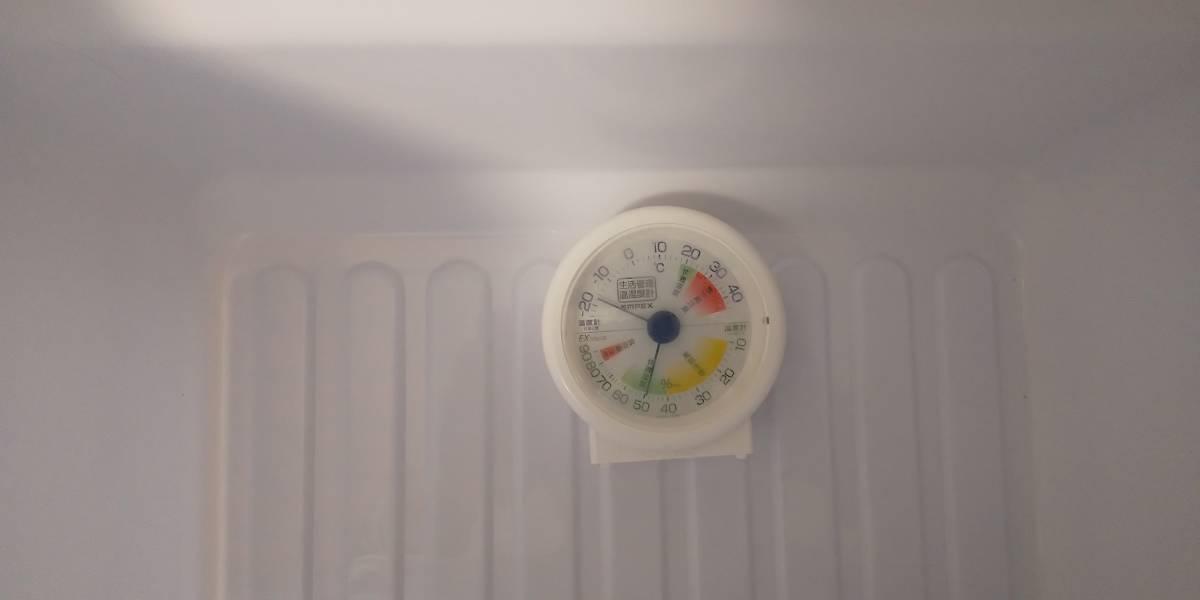 冷凍室約マイナス18度を示しました
