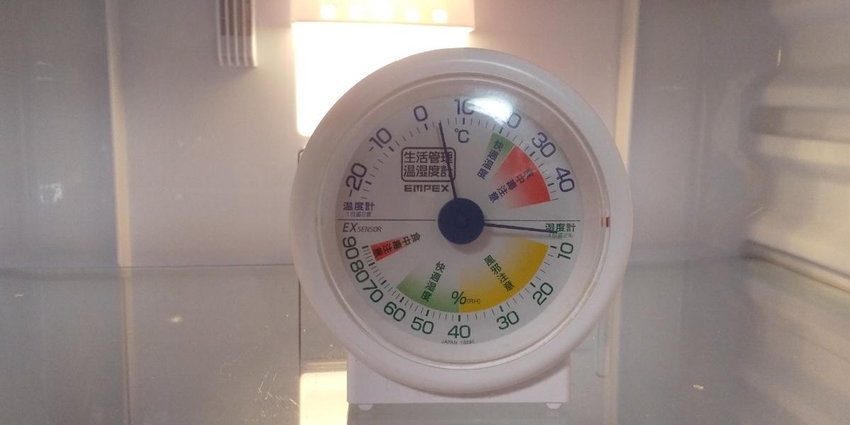冷蔵室です。4度を示しています