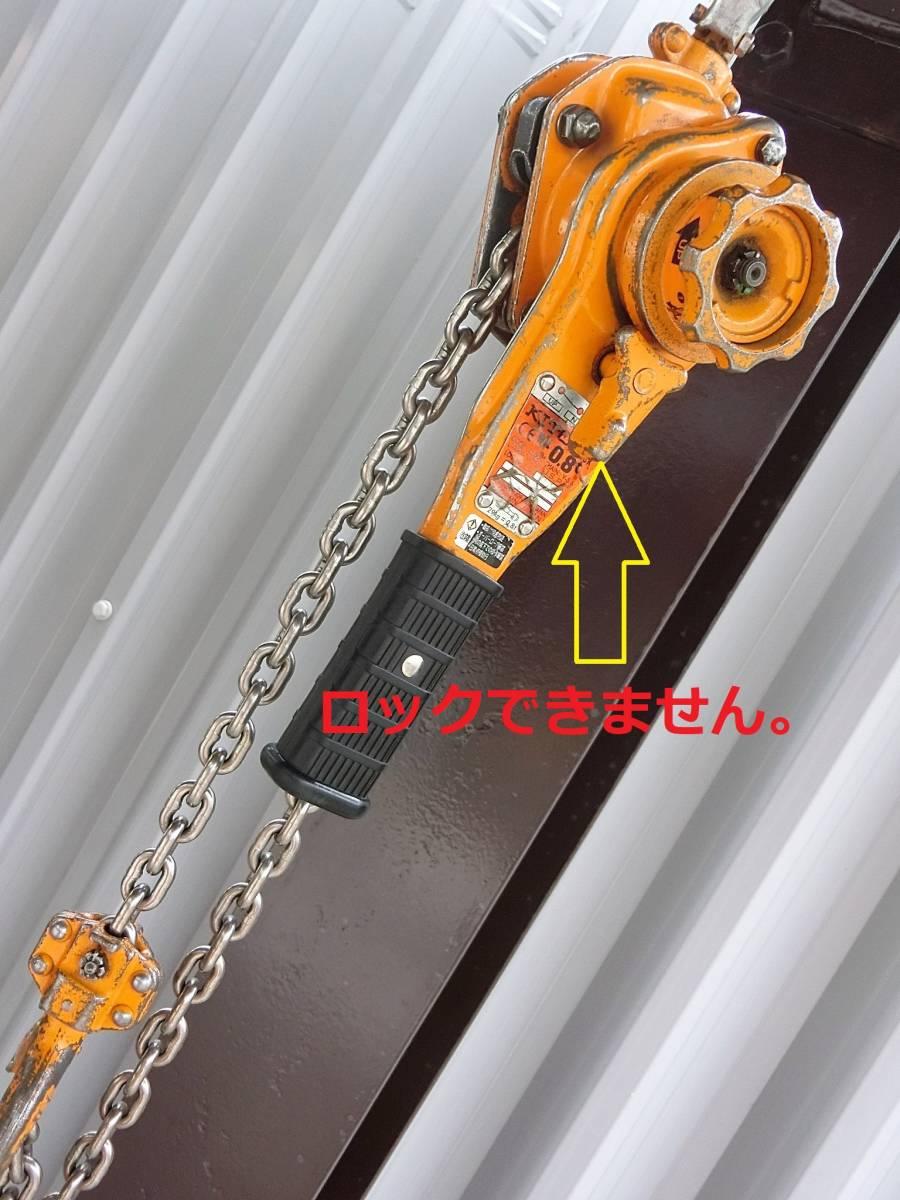 ■KITOレバーブロック0.8t/手動ウインチ2台/ジャンク扱い【ヤフネコ宅急便/送料無料】