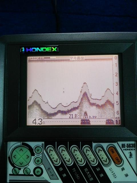 ホンデックス HE5630 美品 稀少_液晶やけはありません