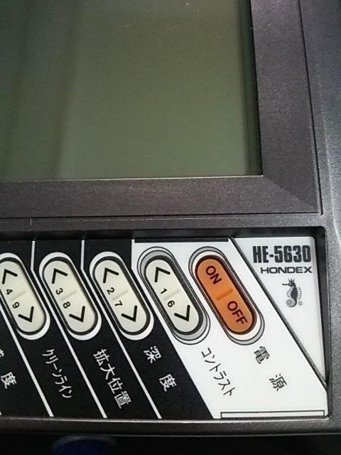ホンデックス HE5630 美品 稀少_スイッチパネルも綺麗です