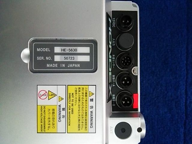 ホンデックス HE5630 美品 稀少_オレンジのテープは剥がせます