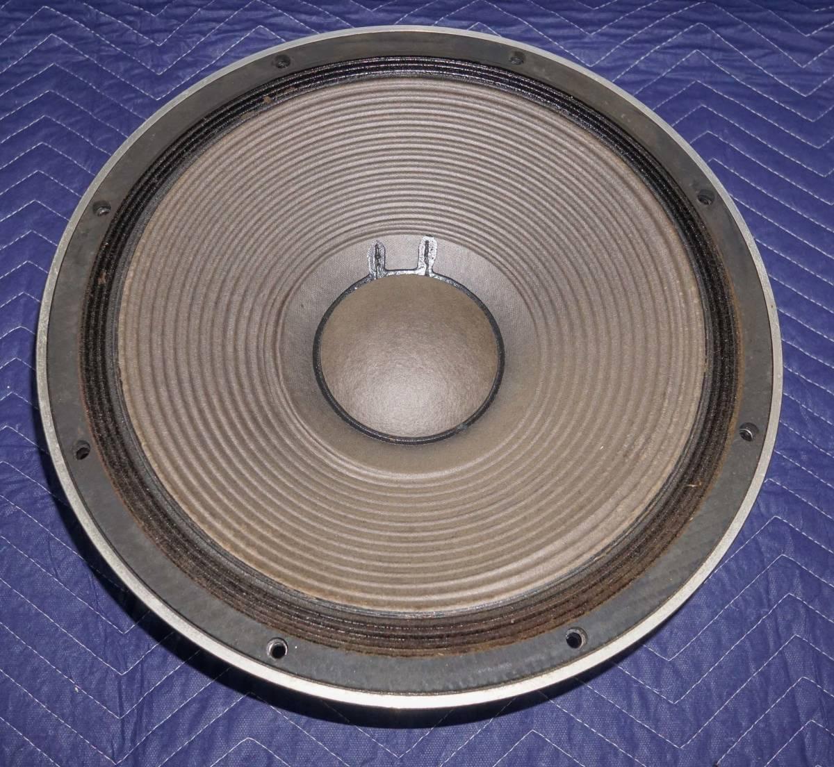 TAD TL-1601a ジャンク品 1