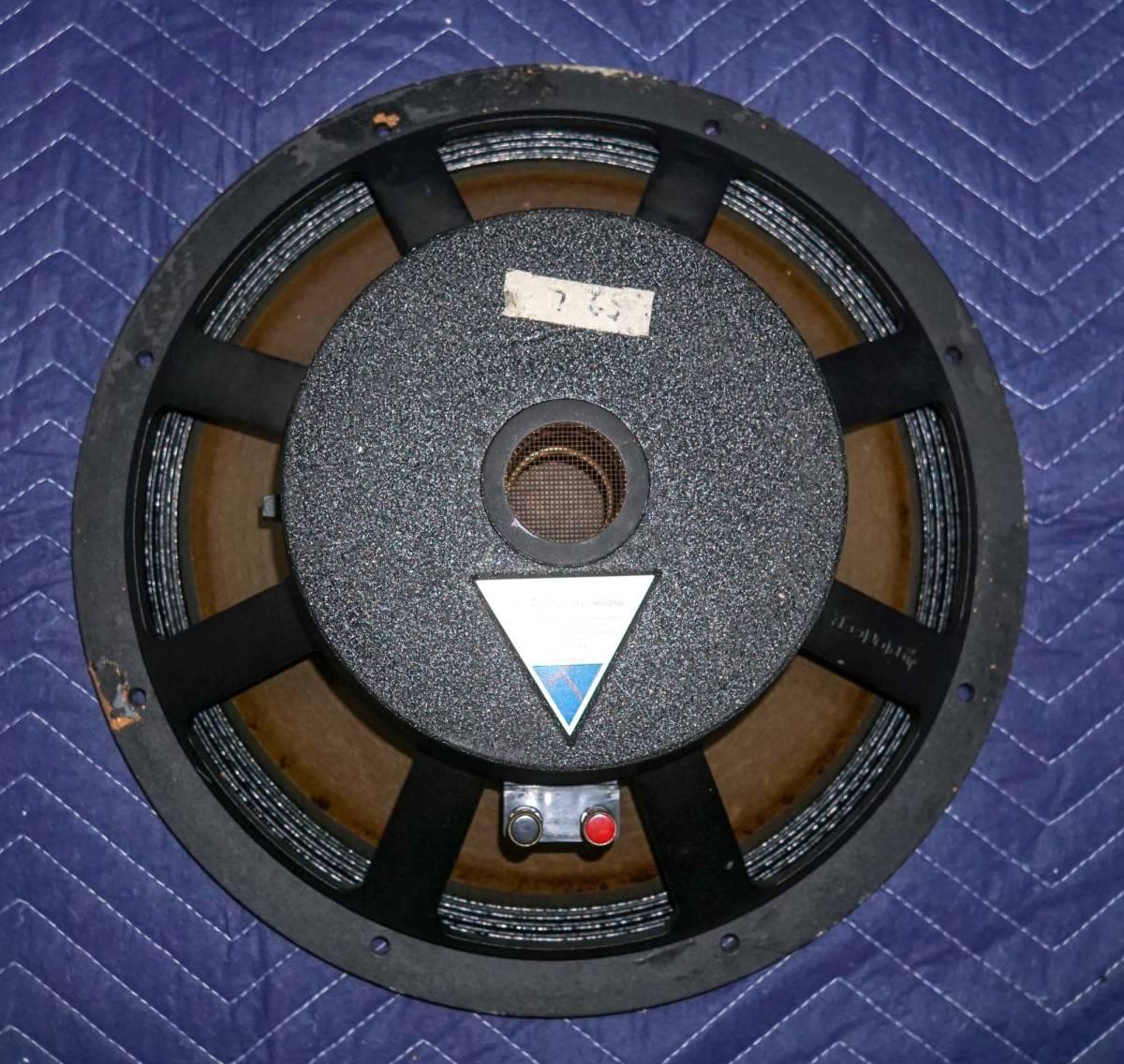 TAD TL-1601a ジャンク品 2_画像3