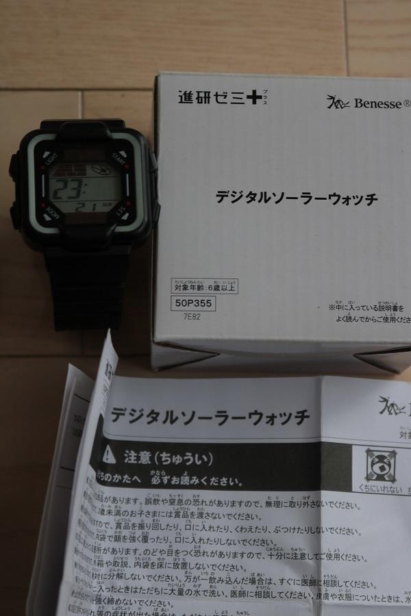 キッズ デジタル ソーラー ウォッチ  進研ゼミ 努力賞 美品 _画像2