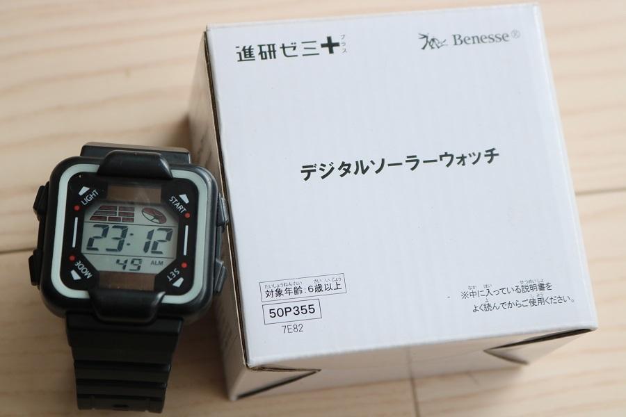 キッズ デジタル ソーラー ウォッチ  進研ゼミ 努力賞 美品 _画像1