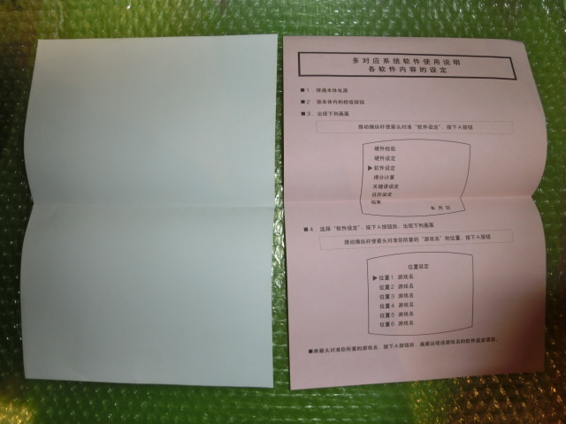 シリアル一致 SNK VS. CAPCOM SVC CHAOS カートリッジ版 インスト 箱 取説付 PLAYMORE SNK VS CAPCOM SVC カオス プレイモア NEOGEO MVS_画像6
