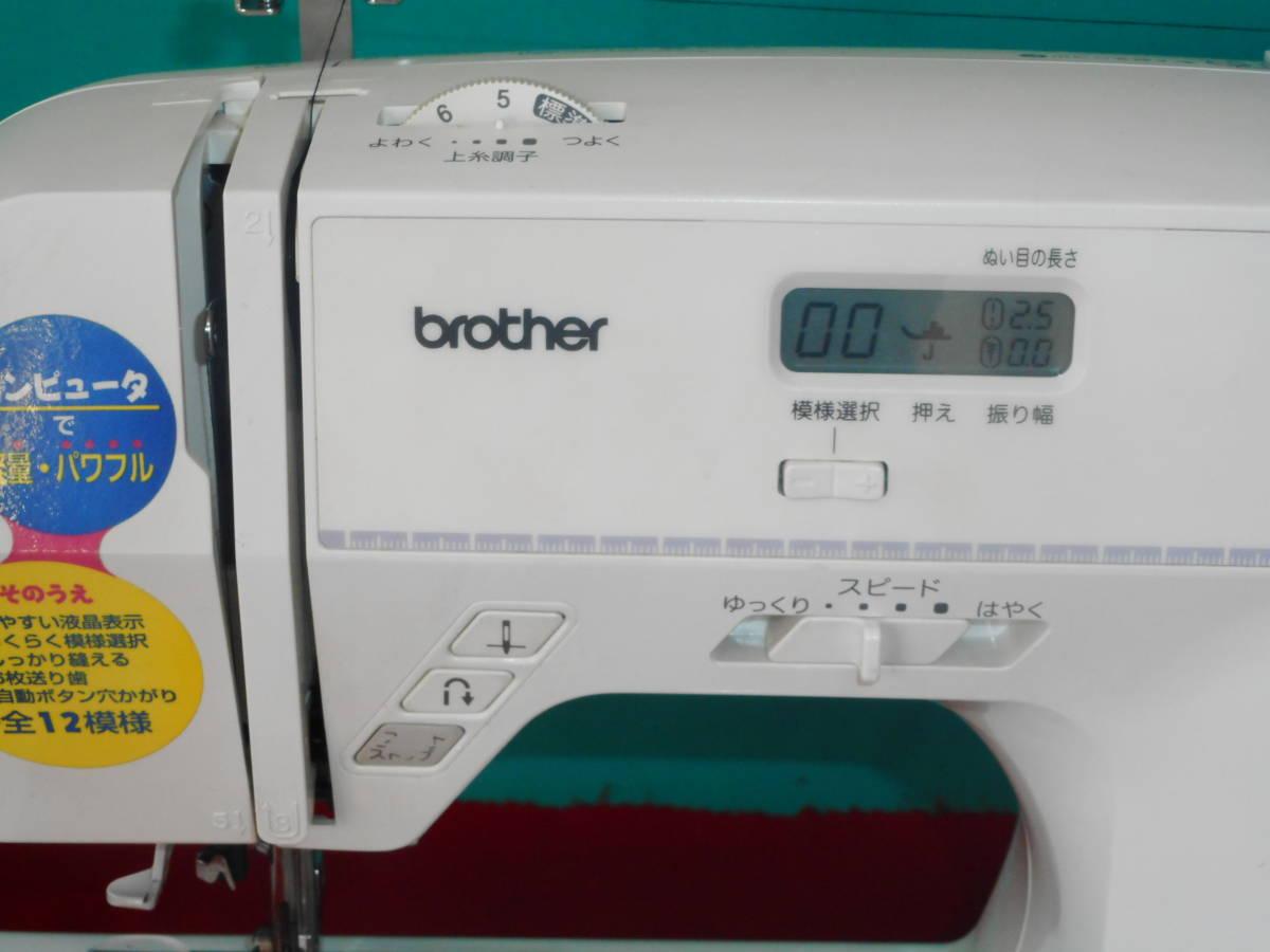 専門店より ブラザーCPS41 AgmeauDor103 cps 軽量 コンパクト 美品_画像3