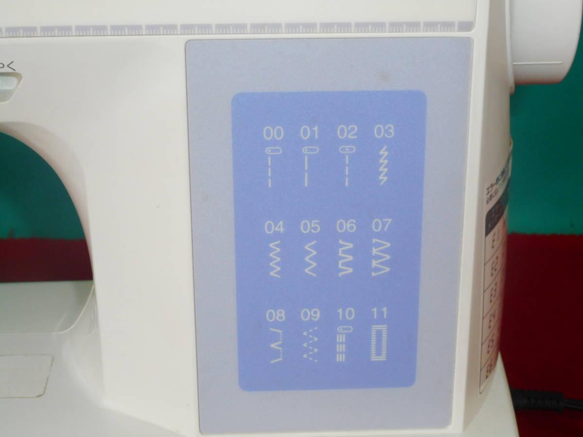 専門店より ブラザーCPS41 AgmeauDor103 cps 軽量 コンパクト 美品_画像4