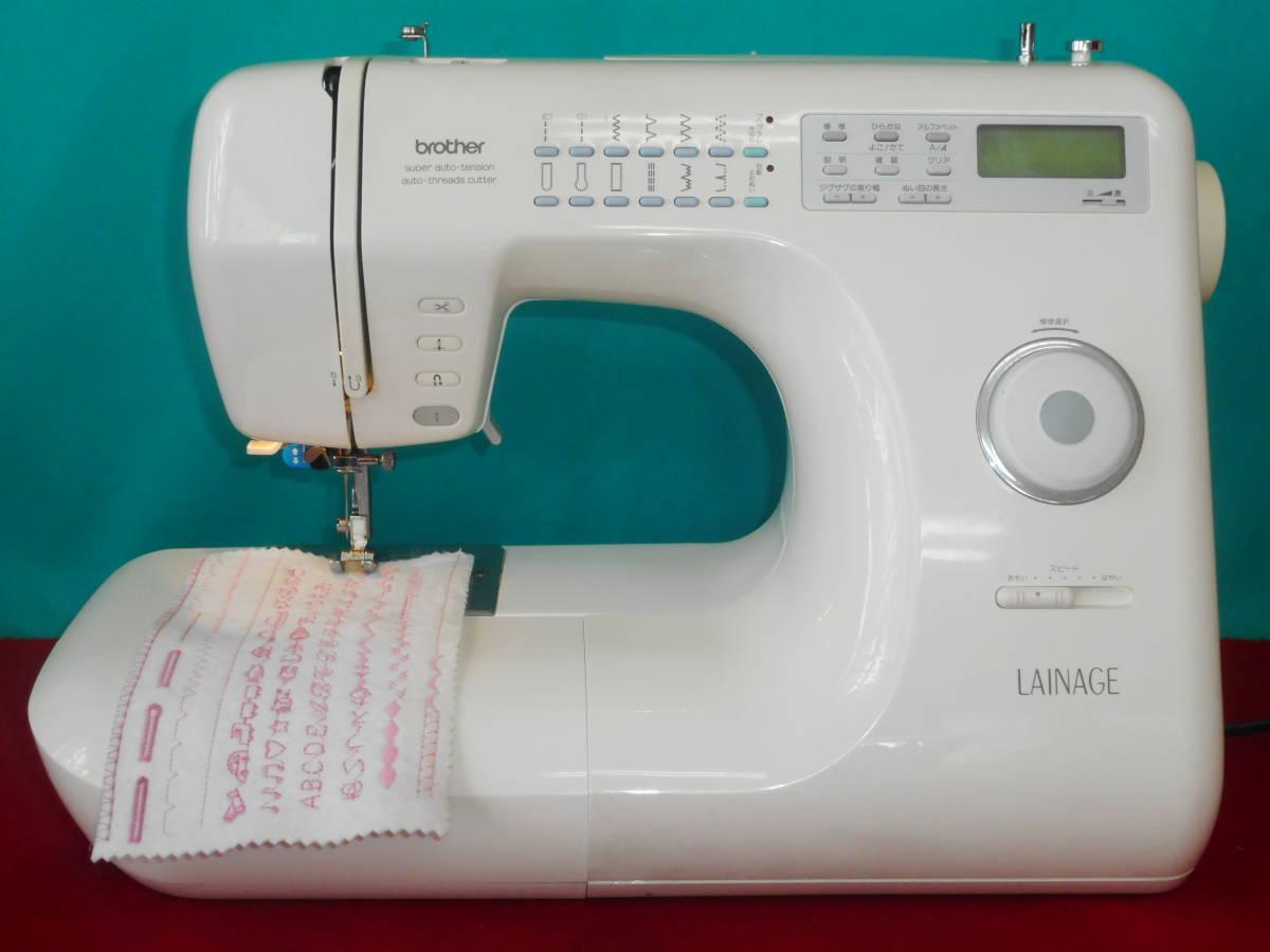 専門店より ブラザーZZ3-B833 LAINAGE 日本製 使用頻度極少 文字 模様 ジーンズOK