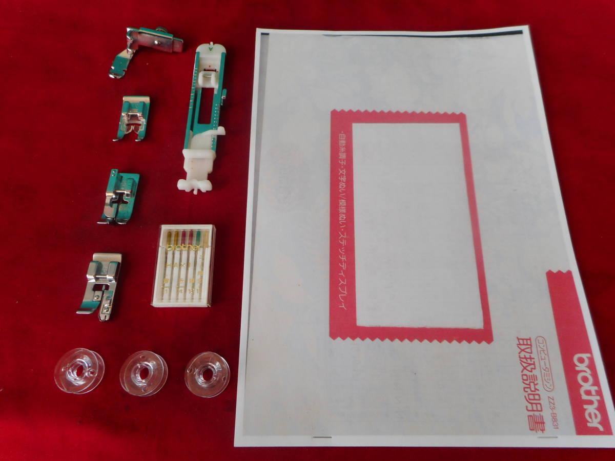 専門店より ブラザーZZ3-B833 LAINAGE 日本製 使用頻度極少 文字 模様 ジーンズOK_画像6