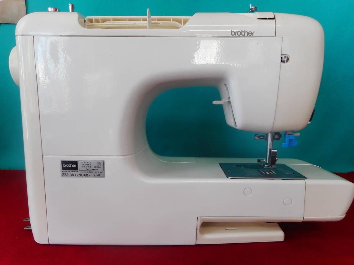 専門店より ブラザーZZ3-B833 LAINAGE 日本製 使用頻度極少 文字 模様 ジーンズOK_画像7