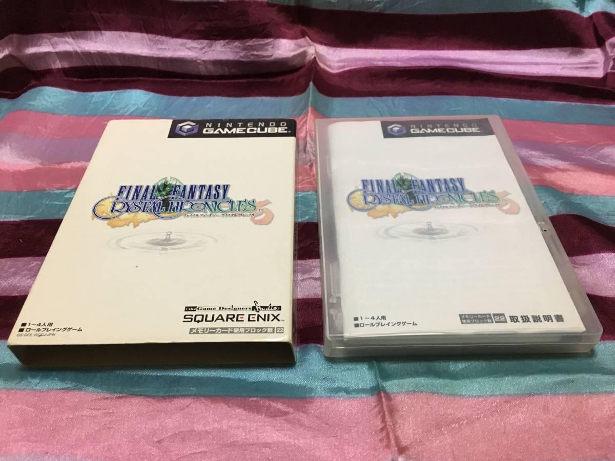 任天堂 ゲームキューブ ソフト FINAL FANTASY CRYSTAL CHRONICLES 動作未確認 NINTENDO GAME CUBE