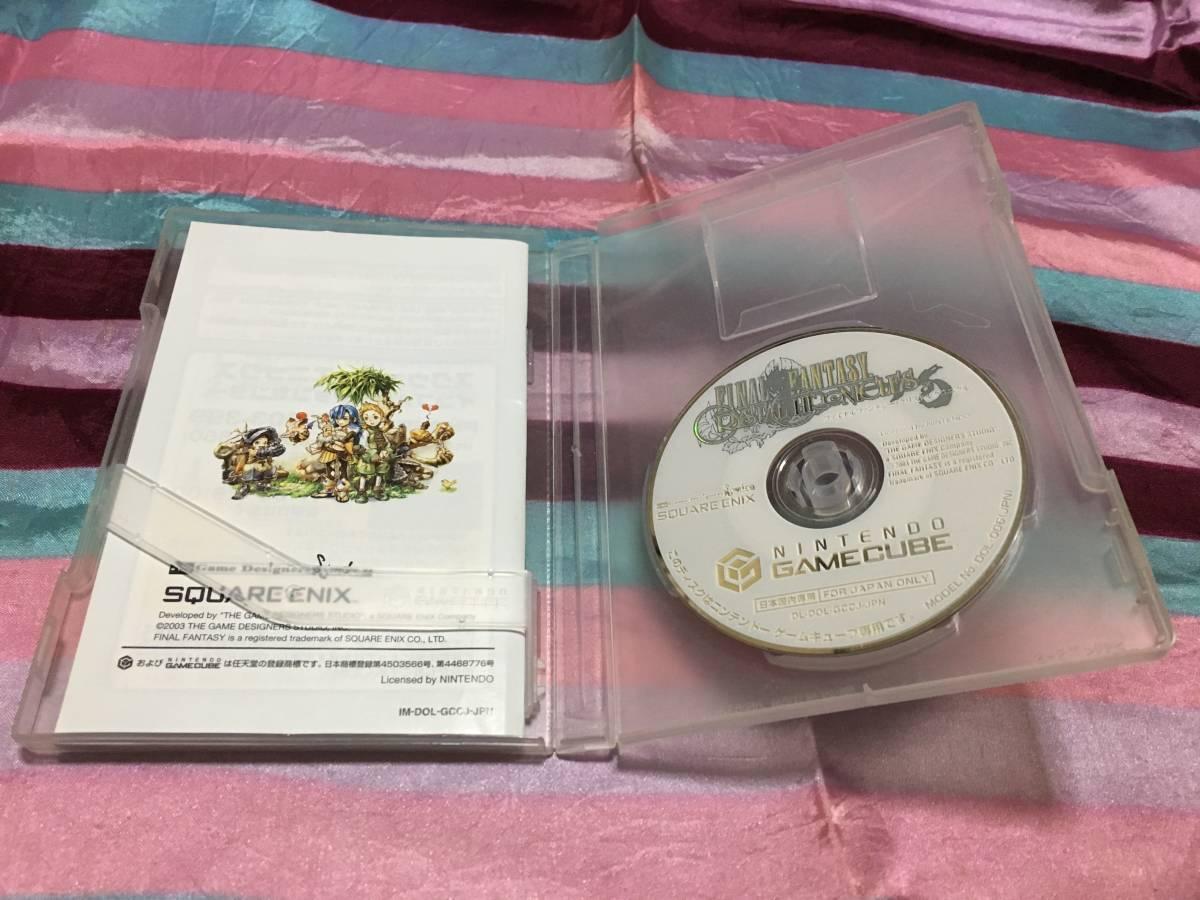 任天堂 ゲームキューブ ソフト FINAL FANTASY CRYSTAL CHRONICLES 動作未確認 NINTENDO GAME CUBE_画像2