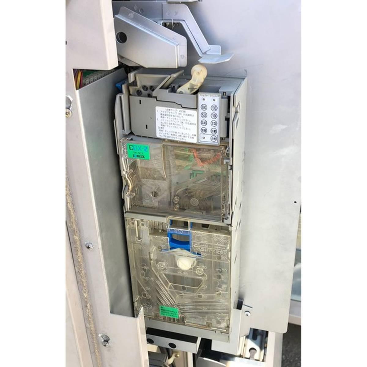 整備済み 冷蔵機能付き 物品 自動販売機 三洋電機製 15セレクション 美品 保証付き 180万円 動作確認済み 動作保証 6か月 即利用可_画像8