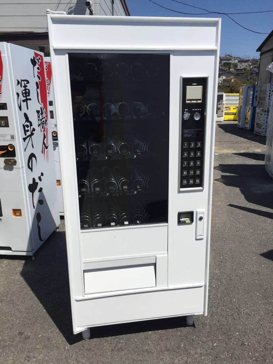 整備済み 冷蔵機能付き 物品 自動販売機 三洋電機製 15セレクション 美品 保証付き 180万円 動作確認済み 動作保証 6か月 即利用可_画像1