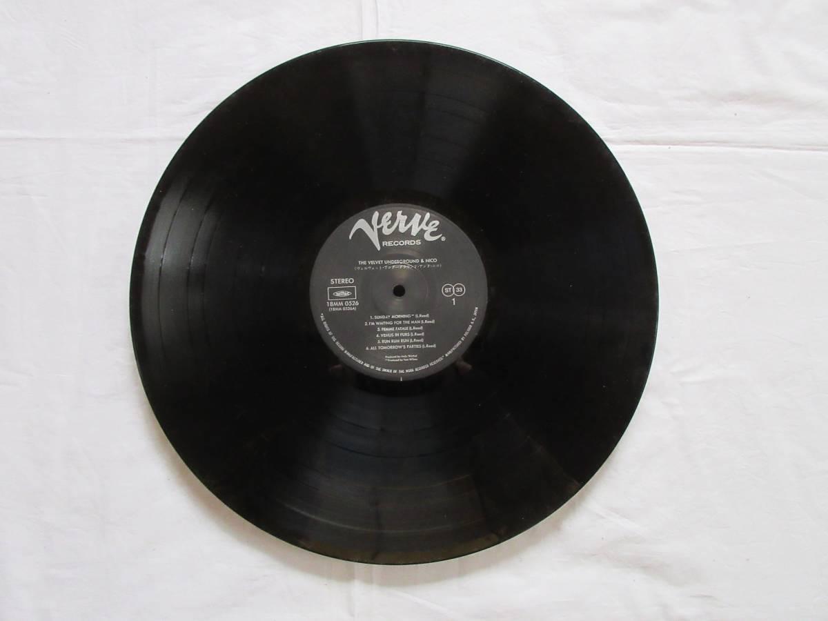 190409/LP/The Velvet Underground & Nico/ ヴぇルヴェット・アンダー・グラウンド・アンド・ニコ_画像3