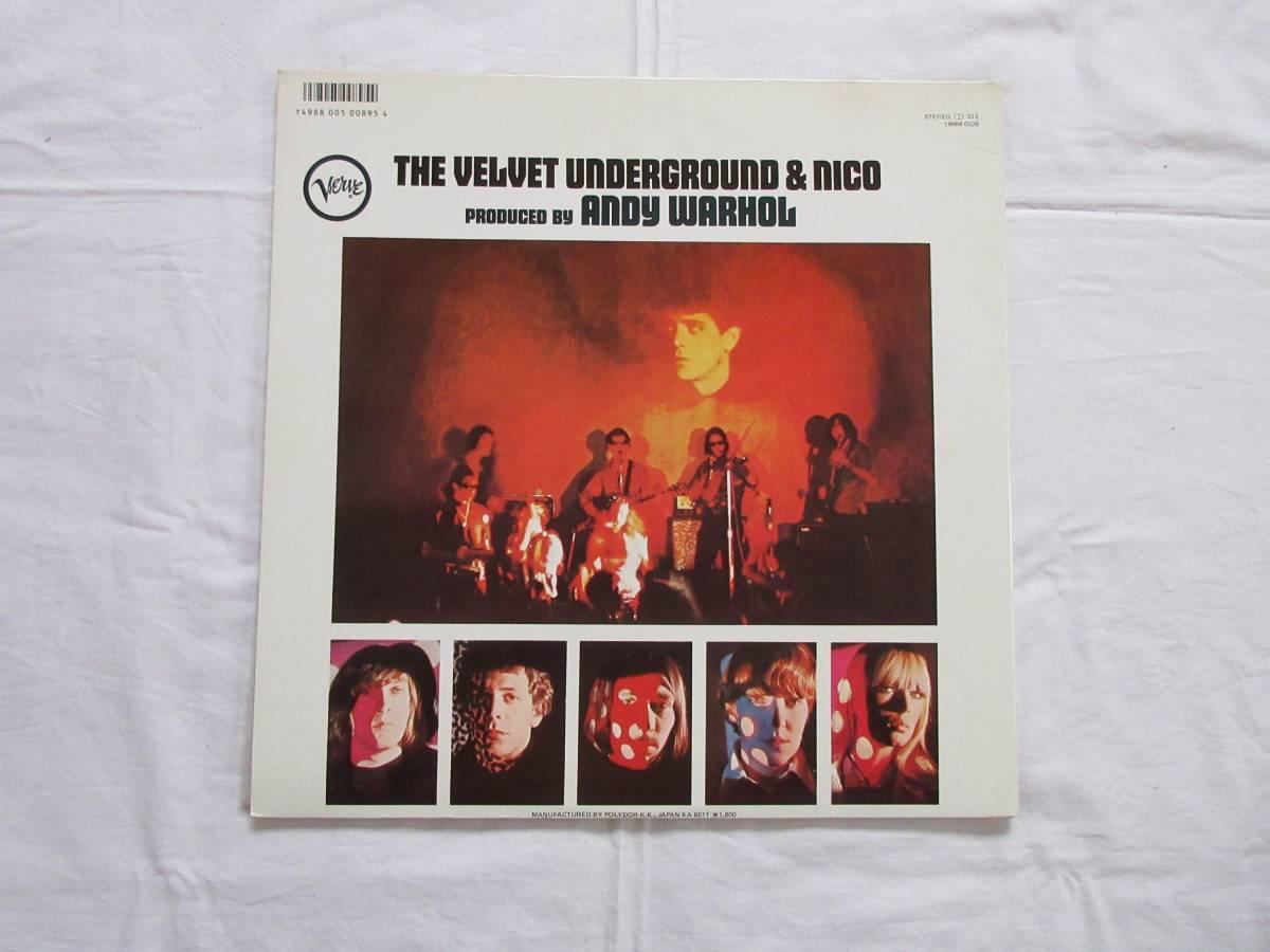 190409/LP/The Velvet Underground & Nico/ ヴぇルヴェット・アンダー・グラウンド・アンド・ニコ_画像5