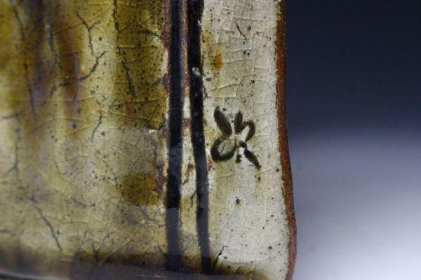 【櫻】人間国宝 金城次郎 大型 魚紋抱瓶 壺屋焼 琉球陶器 保証品 [gk]02_画像10
