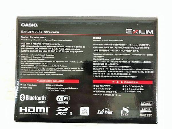 S1223-190422-99【中古】CASIO デジタルカメラ EXILIM 自分撮りチルト液晶 EX-ZR1700WR ワインレッド_画像2