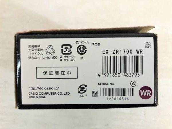 S1223-190422-99【中古】CASIO デジタルカメラ EXILIM 自分撮りチルト液晶 EX-ZR1700WR ワインレッド_画像3
