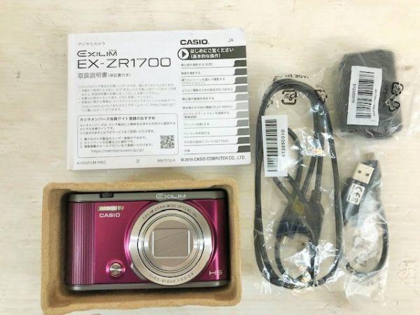 S1223-190422-99【中古】CASIO デジタルカメラ EXILIM 自分撮りチルト液晶 EX-ZR1700WR ワインレッド_画像10