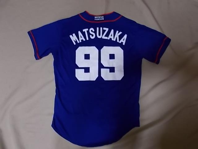 中日ドラゴンズ 松坂大輔#99ユニ アシックス製 青 プロ野球