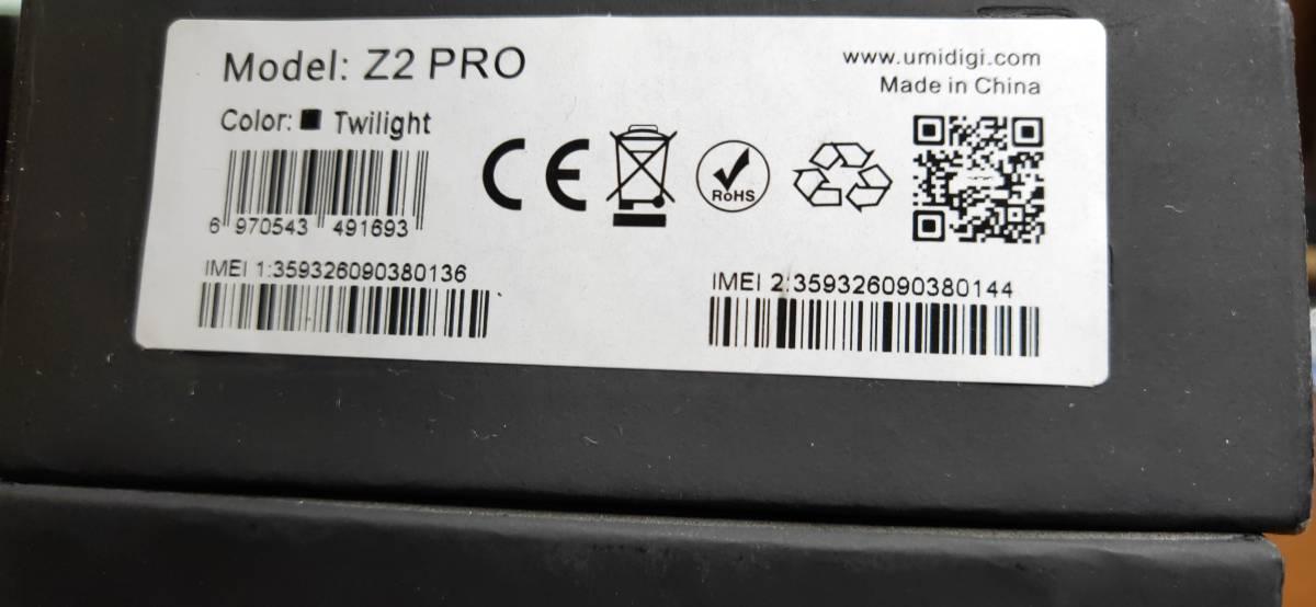 最高!人気沸騰UMIDIGI Z2 PRO フラッグシップモデル のRAM6GB ROM 128GB トワイライト版です!_画像8