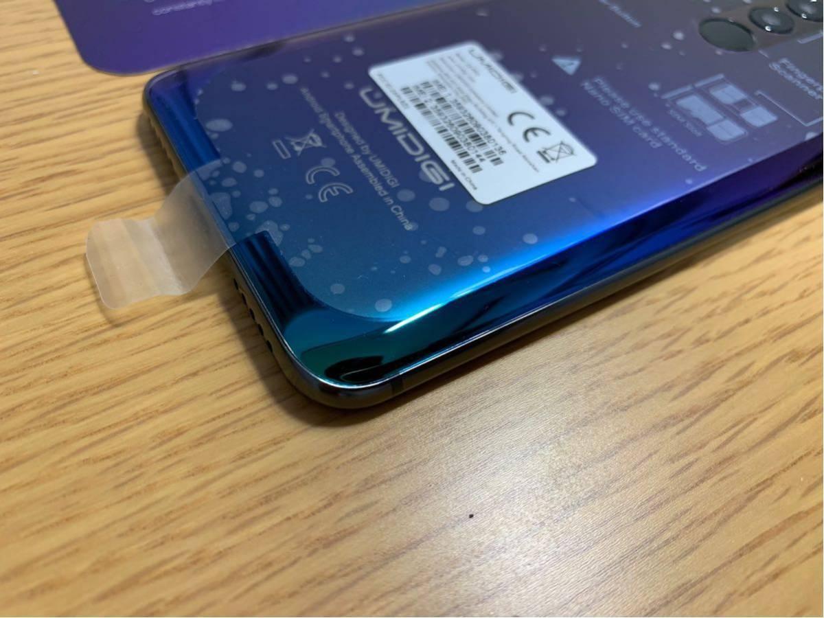 最高!人気沸騰UMIDIGI Z2 PRO フラッグシップモデル のRAM6GB ROM 128GB トワイライト版です!_画像5