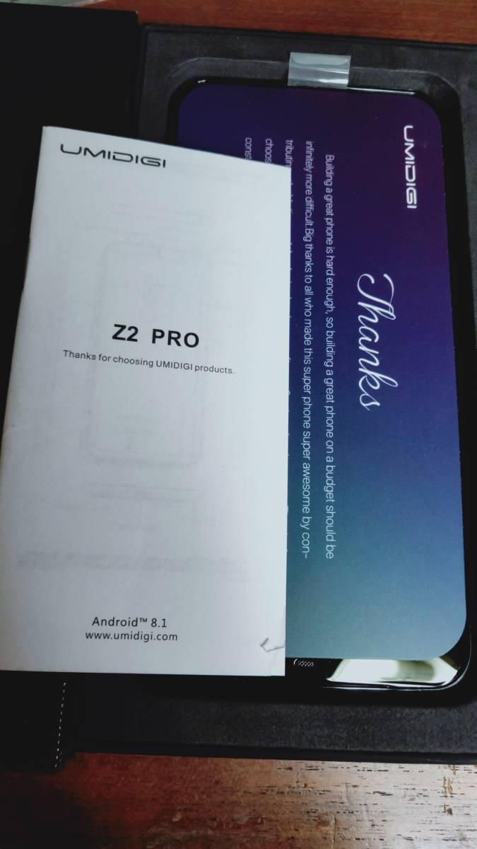最高!人気沸騰UMIDIGI Z2 PRO フラッグシップモデル のRAM6GB ROM 128GB トワイライト版です!_画像7