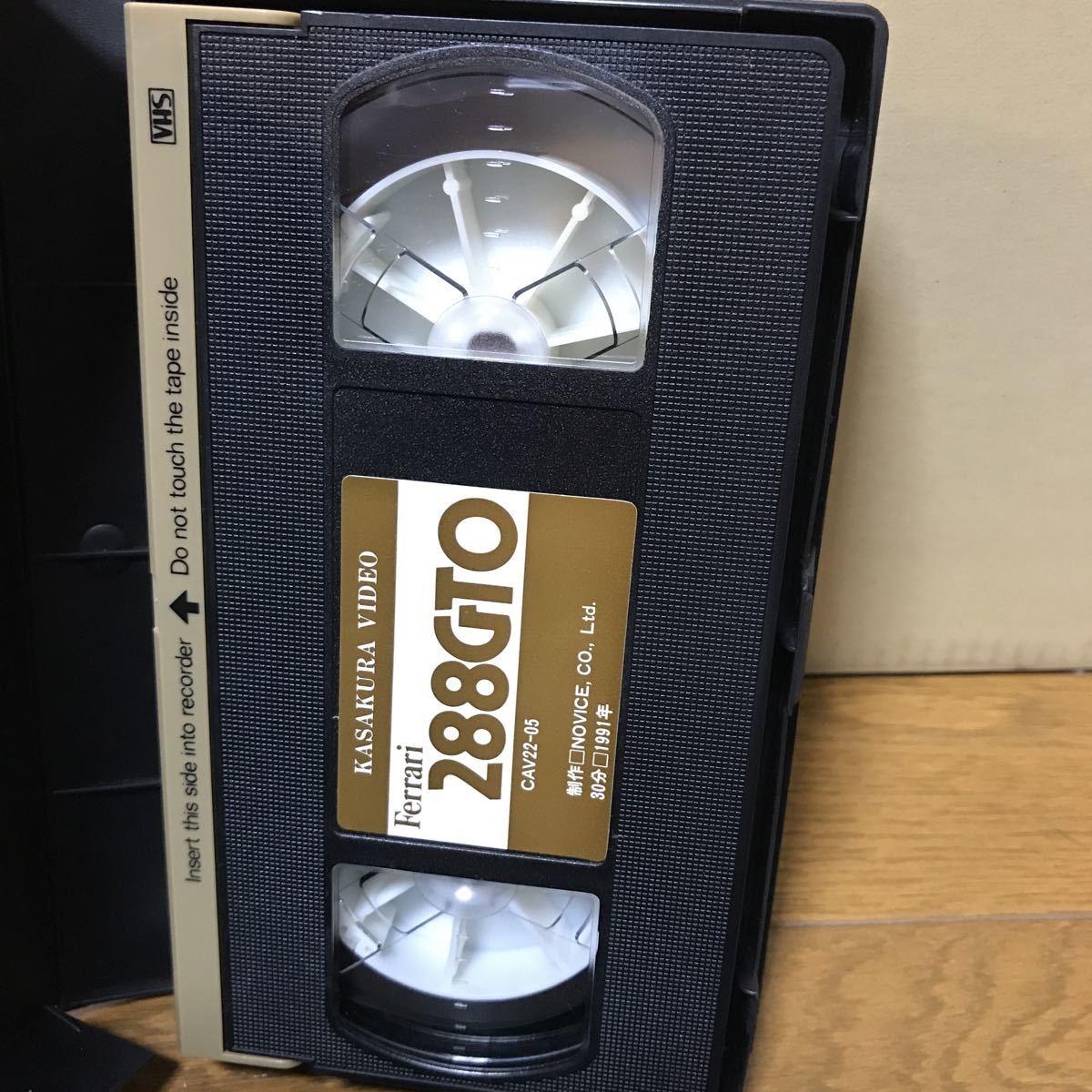 VHSビデオ フェラーリ288GTO 中古_画像3