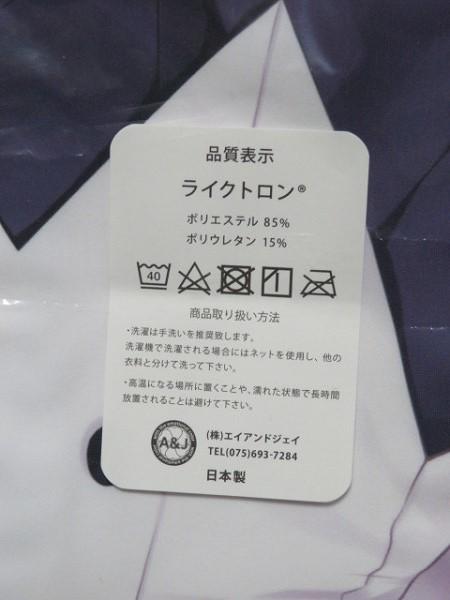 C94 涼屋 小俣さん 抱き枕カバー 涼香_画像2