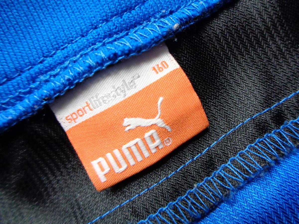 プーマ PUMA ジュニア Foundation トライアルコート 上下セット 160 ピステ_画像4