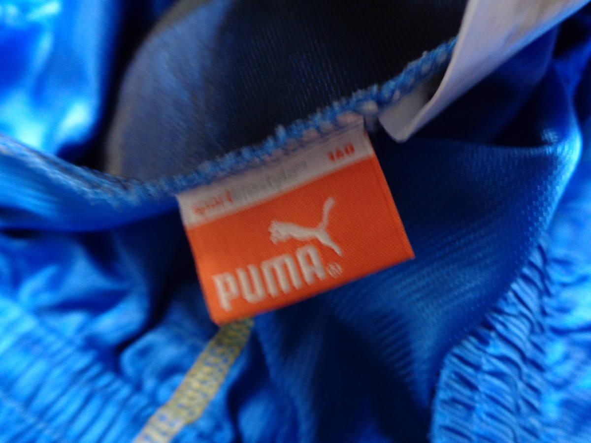プーマ PUMA ジュニア Foundation トライアルコート 上下セット 160 ピステ_画像8